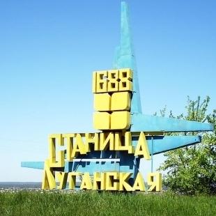 Станиця Луганська в результаті нічного обстрілу залишилася без води та електроенергії
