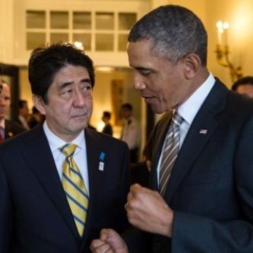 """Обама вибачився перед Японією через """"шпигунський"""" скандал між країнами"""