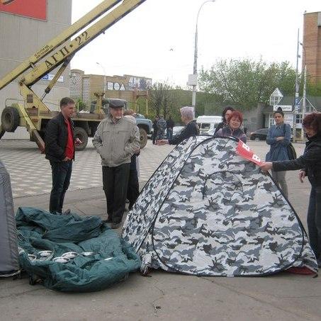 У Росії намети в громадських місцях прирівнені до пікетів