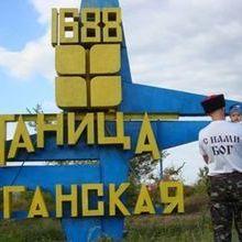 Ніч у Станиці Луганській: бойовики запустили понад 600 гранат