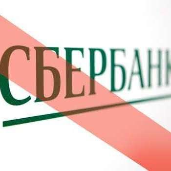 Всесвітньо відома компанія Apple відмовила у співпраці з російським Ощадбанком