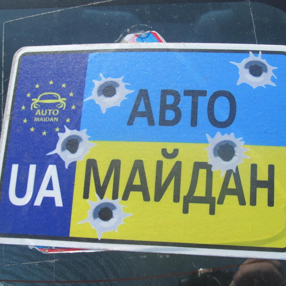 """МВС розслідує незаконні """"входини"""" до """"замку"""" Ківалова"""