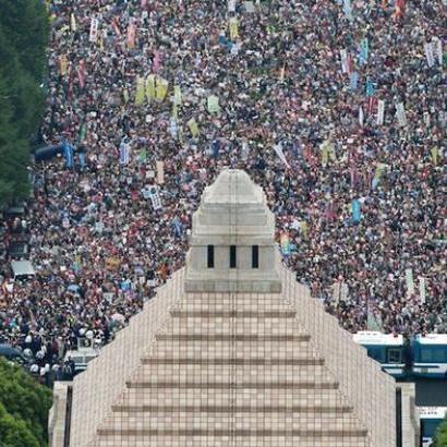 Японці активно протестують проти військової доктрини