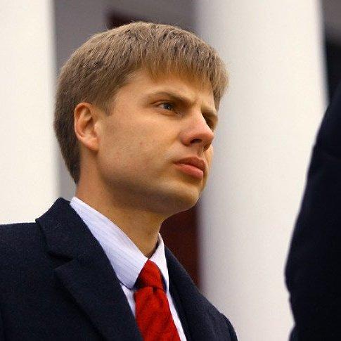 """Партія """"Блок Петра Порошенка """"Солідарність"""" підтримає зміни до Конституції"""