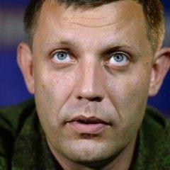 """Захарченко запевнив, що дипломи """"ДНР"""" незабаром будуть визнавати по всьому світу (відео)"""