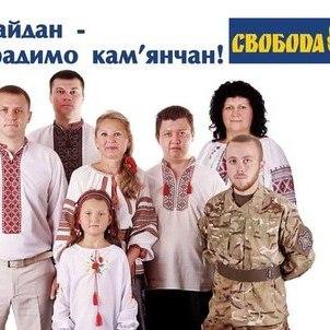 """Гуменюка знайшли на агітаційному плакаті ВО """"Свободи"""""""