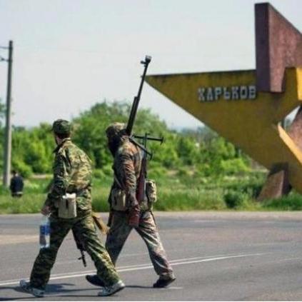 На Харківщині організовують загородзагони для недопущення вивезення зброї із зони АТО (ВІДЕО)