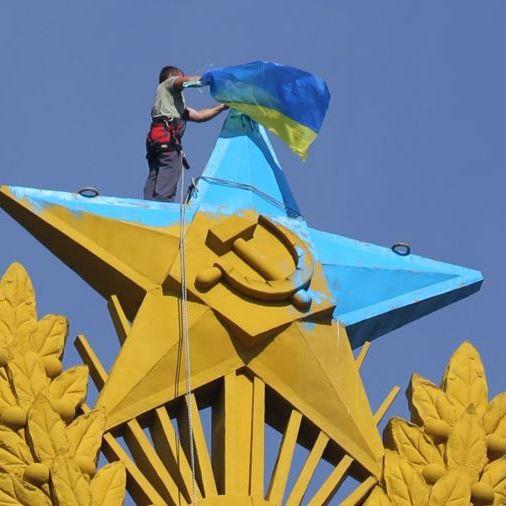Справа про пофарбовану зірку в Москві: оголошення вироку відклали