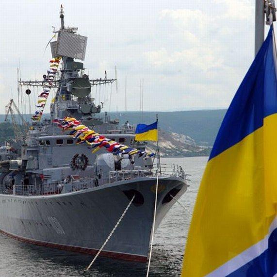 ВМС України відігнали від наших кордонів російські кораблі