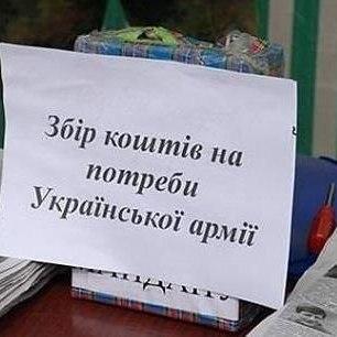 Військовий збір в Україні продовжать ще на рік