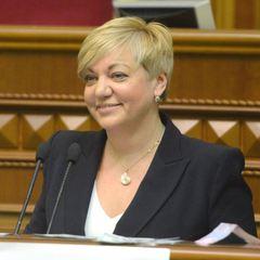 Гонтарева похвалилася досягненнями Нацбанку