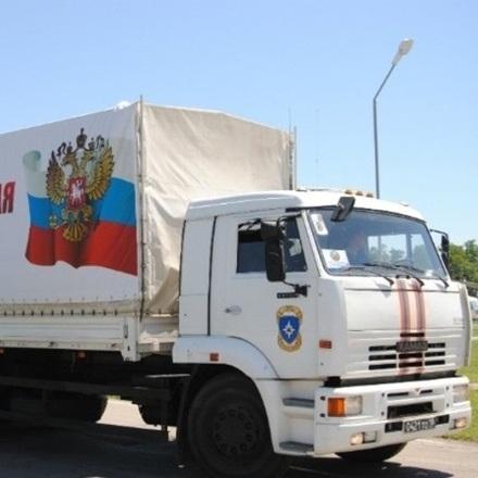 В Росії формують гуманітарну колону для жителів Донбасу