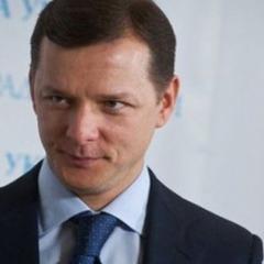 Ляшко вважає, що Україною йде друга хвиля олігархізації