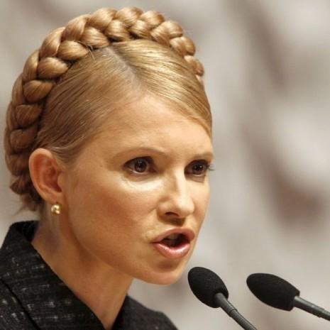 """""""Тарифи на газ для людей завищені в 4 рази,"""" - Тимошенко оприлюднила скандальний документ газових компаній"""