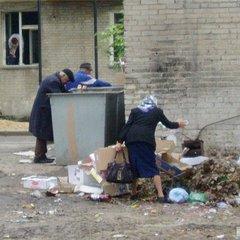 Росіяни не протестуватимуть навіть проти бідності й голоду - опитування