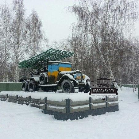 У Новосибірську засудили 4 людини за фарбування пам'ятників в кольори українського прапора