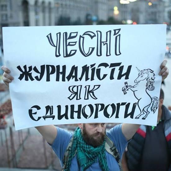 На Майдані Незалежності вшанували пам'ять журналіста Георгія Гонгадзе (фото)