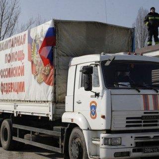 "В Україну вдерся черговий ""гумконвой"" Путіна"