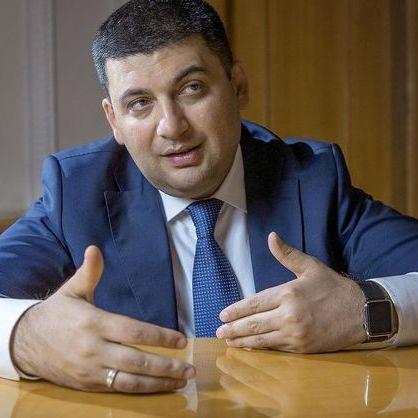 Гройсман хоче легалізувати в Україні суддів, що визнають Крим російським