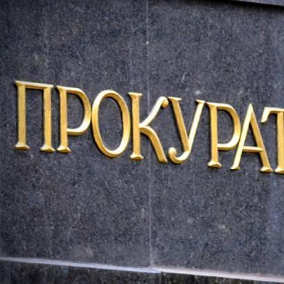 Український пілот підозрюється у співпраці з російськими спецслужбами