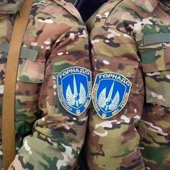 Прокуратура Луганської області направила до суду обвинувальний акт стосовно міліціонера батальйону «Торнадо»