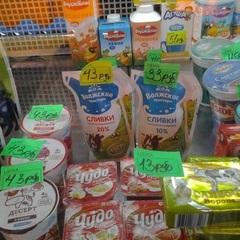 У мережі активно поширюють фото цін на продукти у Донецьку (фото)