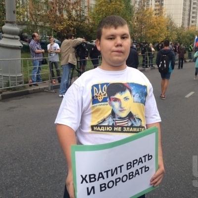 У Москві проходить санкціонований мітинг проти чинної влади (фото)