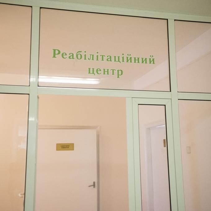 У Києві відремонтовано реабілітаційний центр для учасників АТО зі спинальною травмою