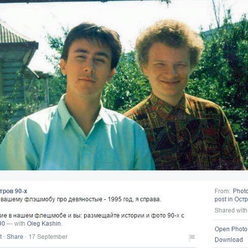 """Флешмоб """"ностальгія за 90-ми"""" захлеснув український інтернет-простір"""