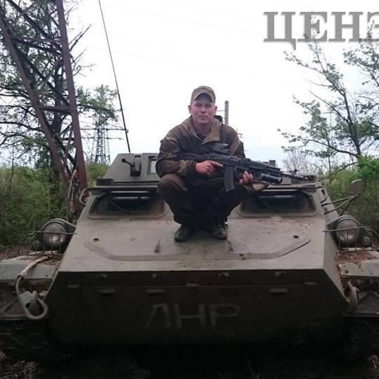 Бутусов опублікував фото з телефону затриманого ГРУшника Олександра Александрова