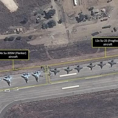 Пентагон оприлюднив супутникові знімки російських літаків на аеродромі в Сирії