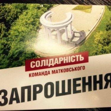На Полтавщині перед виборами пенсіонерам дарують аптечки