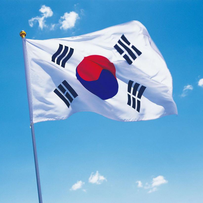 У Львові відкрили Почесне консульство Республіки Корея