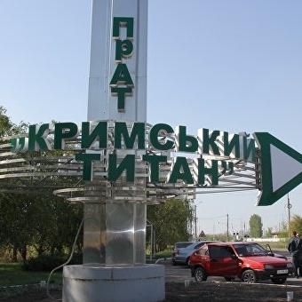До блокування автодоріг до Криму додається й блокування залізної дороги