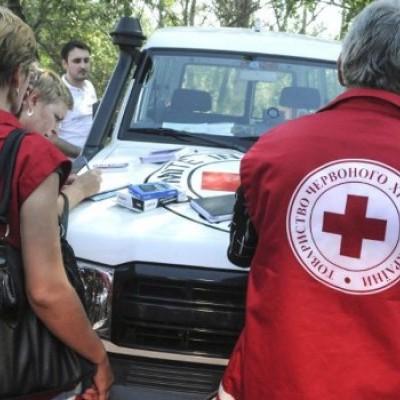 """Бойовики не пустили в Донецьк гуманітарну допомогу від """"Червоного хреста"""""""