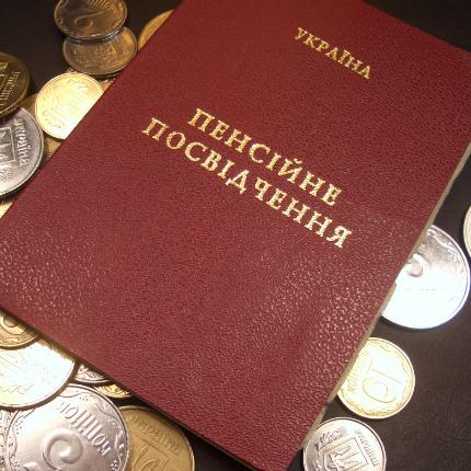 """Викрили ще трьох """"міністрів ЛНР"""", які отримують українську пенсію"""