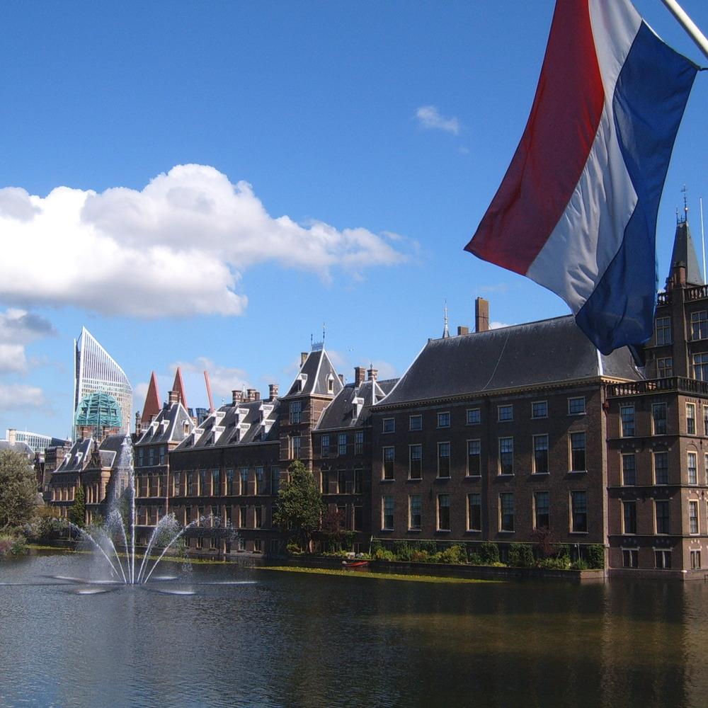 У Нідерландах зібрали голоси для референдуму проти асоціації з Україною