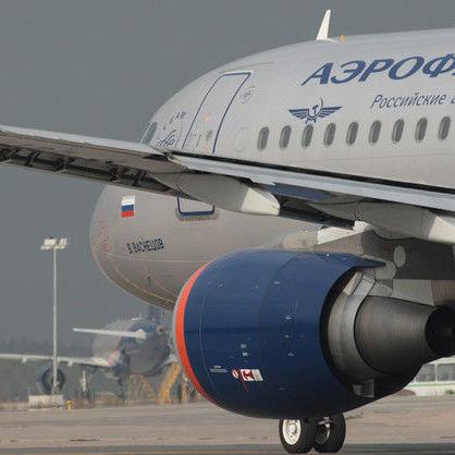 Державіаслужба направила російським авіакомпаніям офіційне повідомлення про санкції