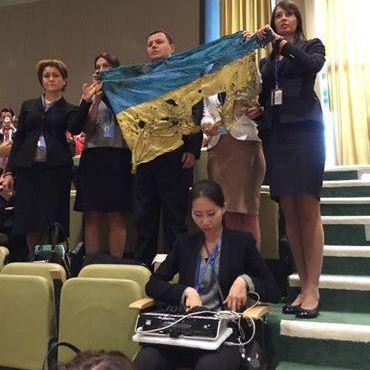 Гопко розповіла історію розстріляного прапора, який вивісили на балконі Генасамблеї ООН