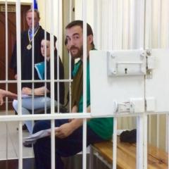 Росіян Єрофєєва та Александрова доставили до суду
