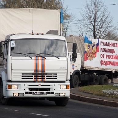 40-й гуманітарний конвой відправився з Росії до бойовиків