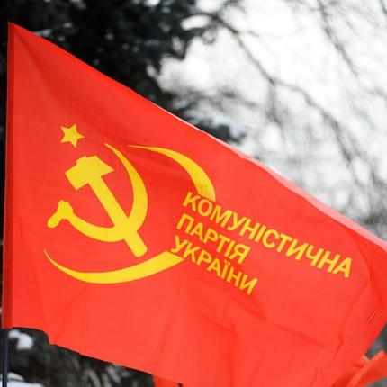 Київський суд заборонив дві комуністичні партії