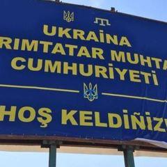 Кримські татари назвали Крим своєю автономією