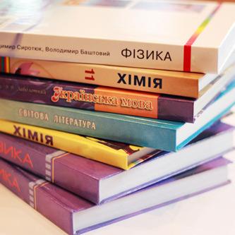 В Україні бракує грошей на підручники для школярів