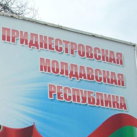Невизнане Придністров'я намагається домовитися про власний торговий режим з Європою