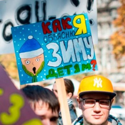 В Одесі відбулася перша в історії міста монстрація (фото)