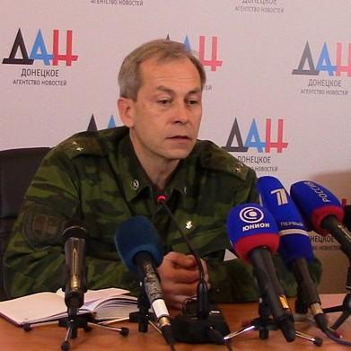 """Несподіванно: """"ДНР"""" звинуватила """"Правий сектор"""" у агітації проти Порошенка"""