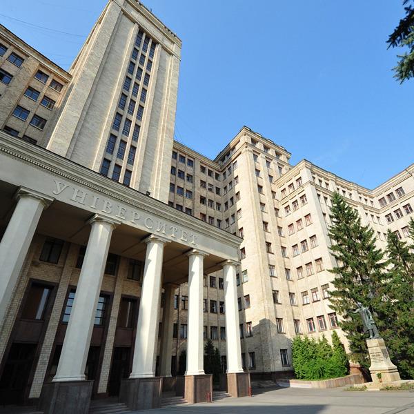 У Харківському національному університеті знайшли бомбу