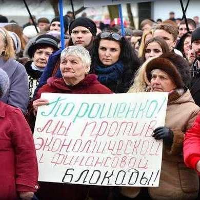 """""""Міністри ДНР"""" звинувачують Україну у """"зриві"""" опалювального сезону"""