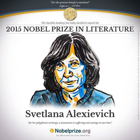 Президент привітав українку, яка отримала Нобелівську премію з літератури